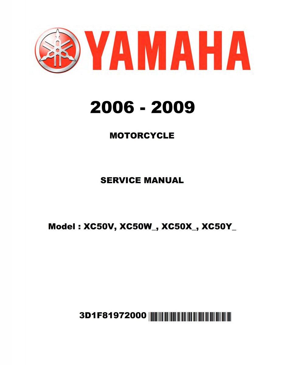 Yamaha XC50 Service Manual.jpg